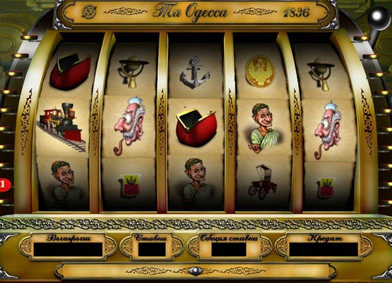 Подсказки игрокам в игровые автоматы игровые автоматы как выличиться