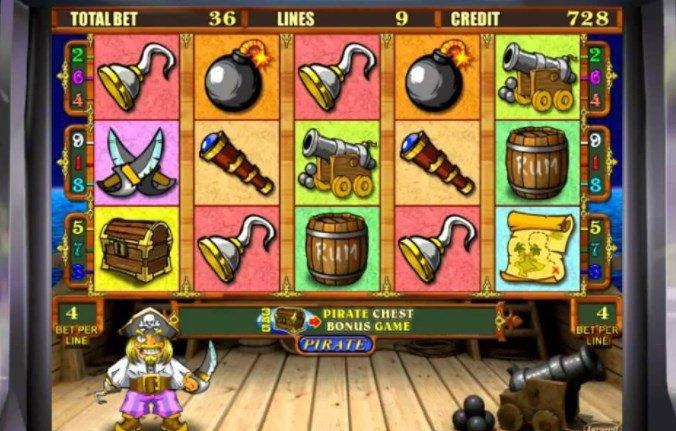 Игровые автоматы Вулкан Демо — играть бесплатно и без