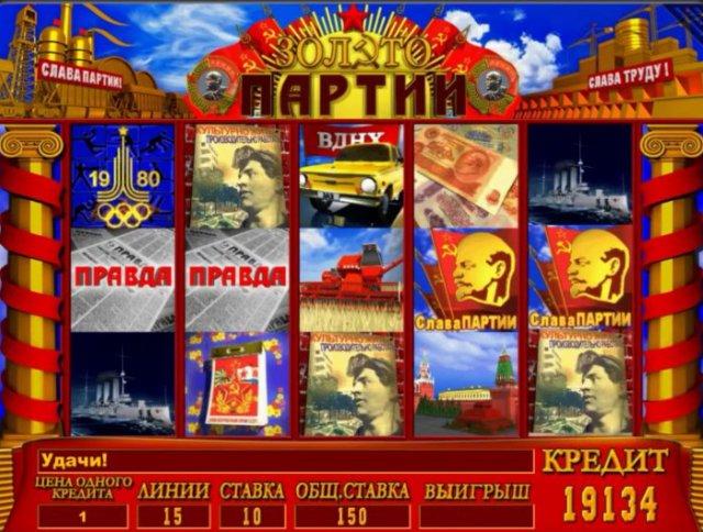 Репутация,  выигрыши — это игровые автоматы в Казино Гранд 3