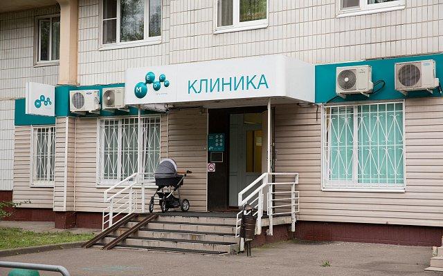 Сделать больничный лист Москва Северное Бутово