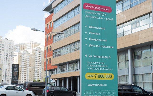Купить больничный лист по беременности и родам в Красногорске