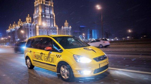 Форум такси - особенности 2