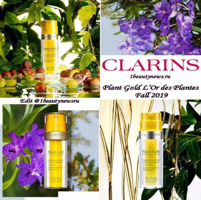 Компания Clarins представляет эмульсию для лица Plant Gold L'Or des Plantes Fall 2019 с маслом голубой орхидеи