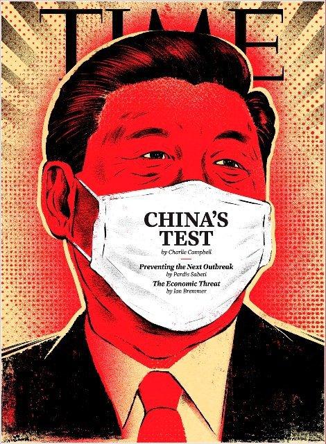 Американцы намерены судиться с Китаем